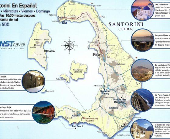 Santorini in Spanish